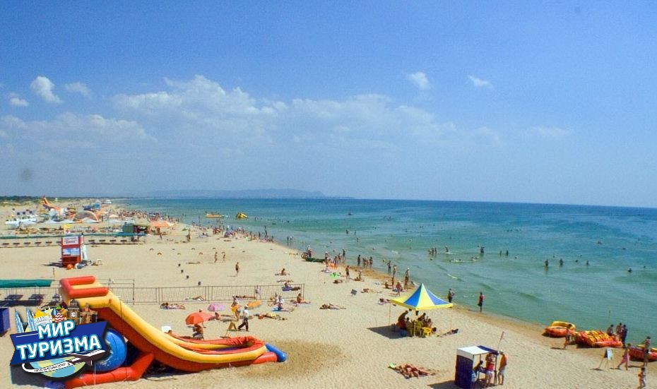 16 Анапа пляж