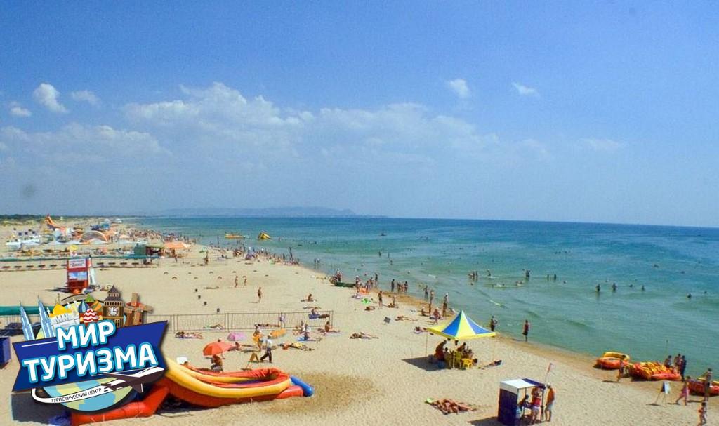 5 Анапа Пляж