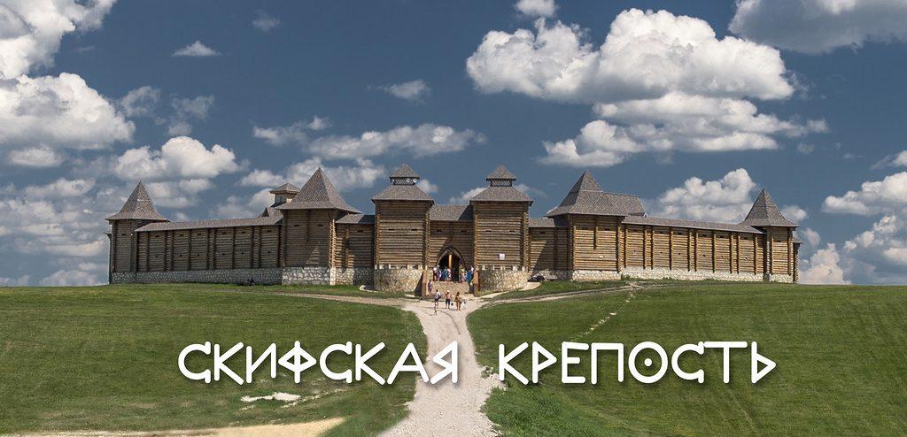КУДЫКИНА ГОРА 21 августа. Выезд из Курска (В ГОСТИ к змею горынычу)