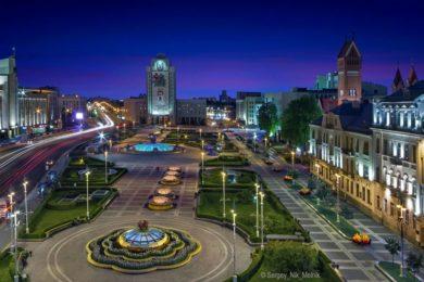 Минск на ноябрьские праздники