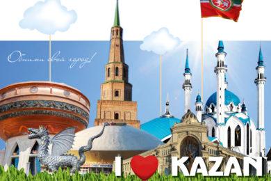 Казань! Майские праздники 2018