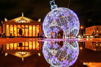 Минск + резиденция Деда мороза 2021