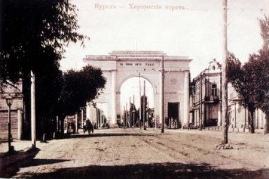 «Древний Курск» обзорная экскурсия по г. Курску