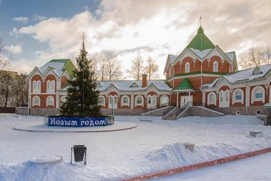 """Школьный тур """"Новогодняя сказка"""""""