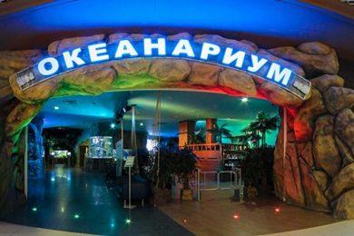 Воронеж + Сити-парк «Град» + океанариум