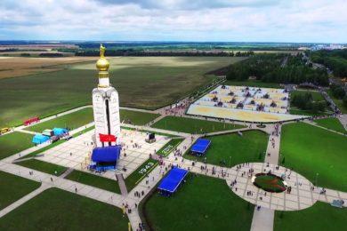 Школьный тур Южный фас «Курской дуги»