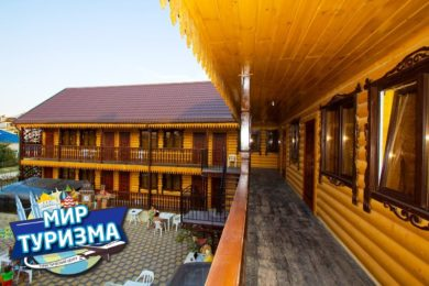 Мини-отель «Сказка» - Анапа