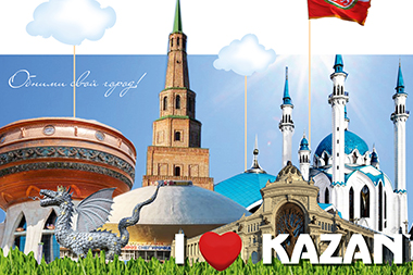 Казань — тур выходного дня