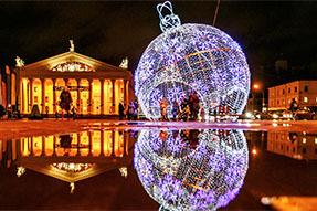 Минск + резиденция Деда мороза