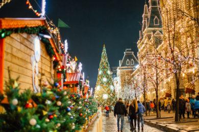 Москва (🎄 Новогодний / Рождественский тур)