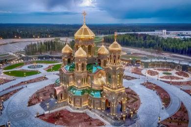 Матрона Московская + Главный храм Вооружённых Сил России