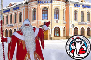 Летим в Великий Устюг в резиденцию Деда Мороза