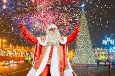 Калуга – новогодняя столица 2021 года!
