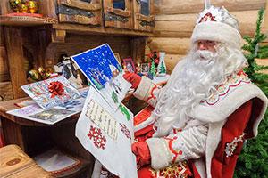 Зимний поезд к Деду Морозу в Великий Устюг из Москвы