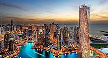 Отдых - Дубай