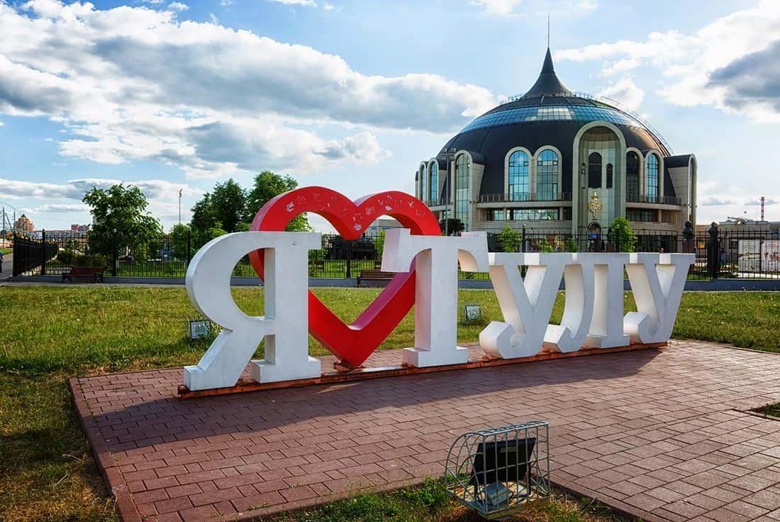 Тур в Тулу из Курска 23 октября